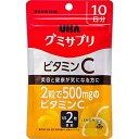 UHA味覚糖 グミサプリ ビタミンC 10日分 20粒入