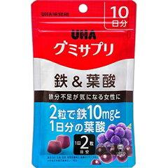UHA味覚糖グミサプリ (女性の貧血)