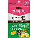 【配送おまかせ】UHA味覚糖 グミサプリ ビタミンE パイナップル味 20日分 40粒入 1個