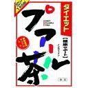 山本漢方 ダイエット プアール茶 8g×24包