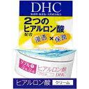 DHC ダブル モイスチュア ヒアルロン酸 クリーム 50g