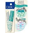 DHC 香る モイスチュア リップクリーム ミント 1.5g