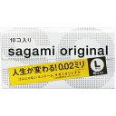 【×4個セット送料無料】サガミオリジナル002 Lサイズ 10個入(4974234619221)スキン・コンドーム・避妊具