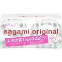 【×3個セット送料無料】サガミオリジナル002 20個入(4974234619337)スキン・避妊具