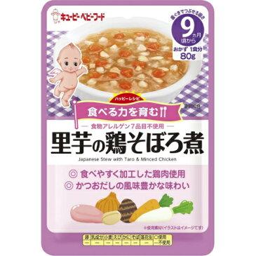 キューピー ベビーフード ハッピーレシピ 里芋の鶏そぼろ煮 80g