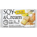 【送料無料・まとめ買い12個セット】アサヒ クリーム玄米ブラン 豆乳カスタード 2枚×2袋