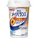 【×8個セット送料込】明治 メイバランス Miniカップ フルーツ・オレ味 125ml