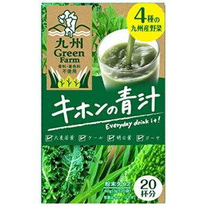 新日配薬品 キホンの青汁 3g×20袋 九州産の野菜(大麦若葉、ケール、明日葉、ゴーヤ)を配合 4529052003464