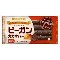 【×8個セットメール便送料込】UHA味覚糖 ビーガンカカオバー ローストアーモンド 1個入 カラダにやさしい植物性100%のナチュラルフード 4902750910751