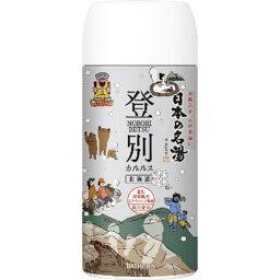 【送料込・まとめ買い×6個セット】バスクリン 日本の名湯 登別カルルス 450g 薬用入浴剤 澄み切った大気の香り