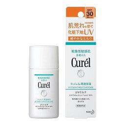 【送料込】花王 キュレル UVミルク 30ml SPF30 1個