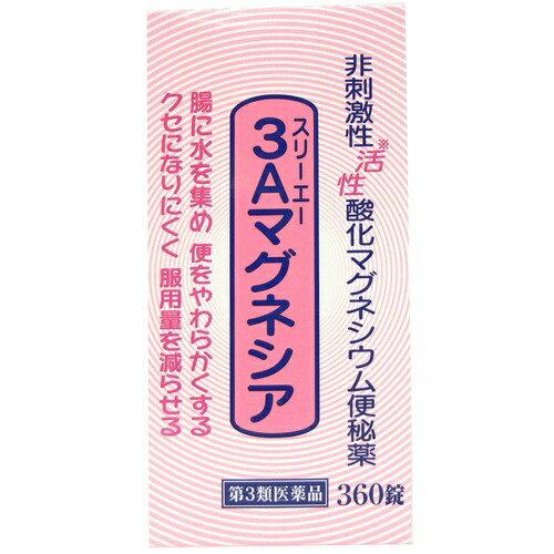 便秘薬・浣腸薬, 第三類医薬品 43 3A 360