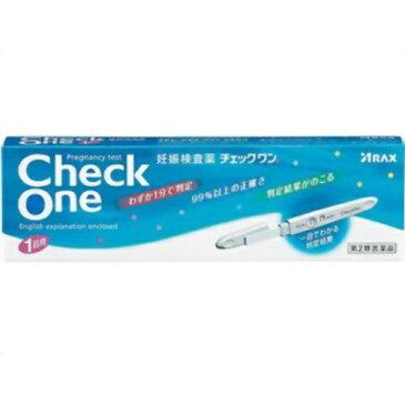 【送料無料・まとめ買い×20個セット】【第2類医薬品】チェックワン 妊娠検査薬 1回用