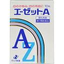 【第3類医薬品】 エーゼットA 10ml/4987103031697/目のかゆみ充血に眼科用目薬