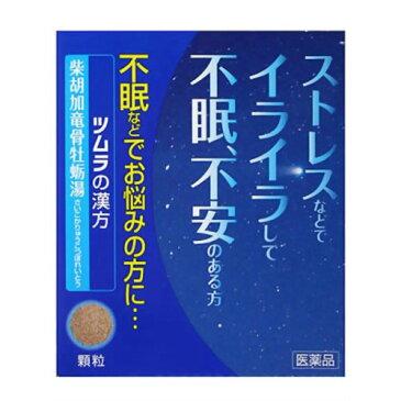 【第2類医薬品】 柴胡加竜骨牡蛎湯エキス顆粒 1.875g×12包