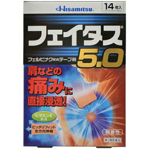 肩こり・腰痛・筋肉痛の薬, 第二類医薬品 42 5.0 14()