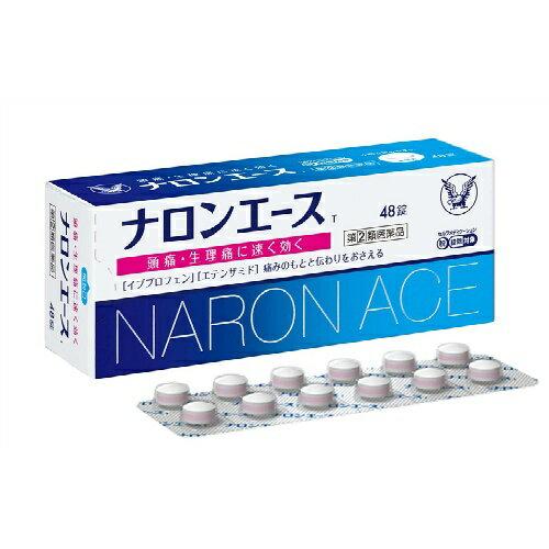 【配送おまかせ】【第(2)類医薬品】ナロンエースT 48錠(セルフメディケーション税制対象)(4987306040885)解熱鎮痛薬 1個