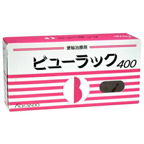 便秘薬・浣腸薬, 第二類医薬品 52 A 400