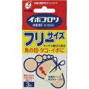 【第2類医薬品】 イボコロリ 絆創膏F フリーサイズ 3枚入...