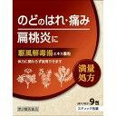 【×3個 配送おまかせ送料込】【第2類医薬品】 北日本製薬 駆風解毒湯エキス 顆粒 9包 1個