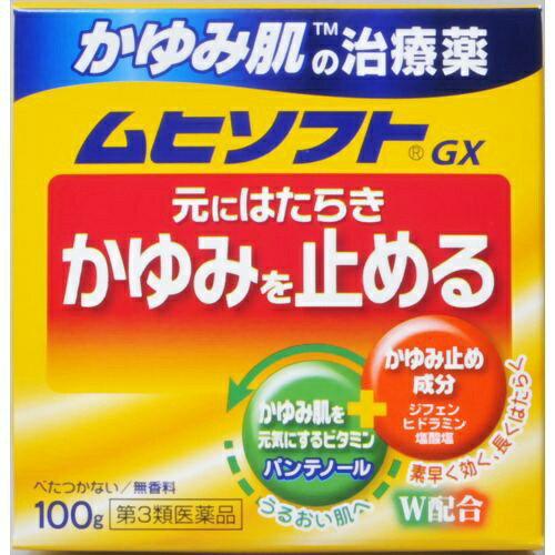 乾燥肌の薬, 第三類医薬品 3 GX 100g5
