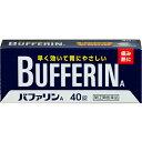 【第(2)類医薬品】バファリンA 40錠 痛み、熱に優れた効