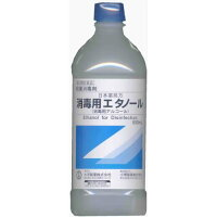 【第3類医薬品】日本薬局方 消毒用エタノール 500ml