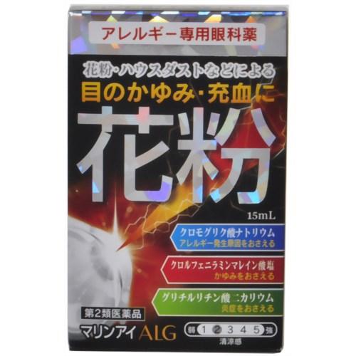 目薬, 第二類医薬品 2 2ALG 15mL ()