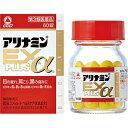 【送料無料】【第3類医薬品】アリナミンEXプラスα 60錠 1個