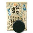 【×6個セット送料無料】コラーゲン入り 笹炭洗顔石鹸 100g(4571119643403)100%植物性、無添加