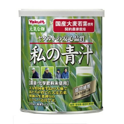 【送料無料】キリンヤクルトネクストステージ 私の青汁 200g 1個