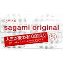 【×8個セット送料無料】サガミオリジナル 002 5個入 コンドーム・スキン・避妊具(4974234619207)