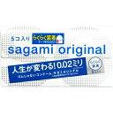 【×7個セット送料無料】サガミオリジナル 002クイック 5個入 コンドーム