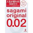 【送料無料 5000円セット】サガミオリジナル 002 2個入 コンドーム×18個セット