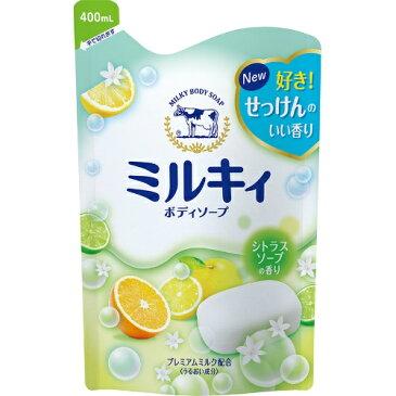 【送料無料・まとめ買い4個セット】牛乳石鹸 ミルキィボディソープ もぎたてゆずの香り 詰替用 400ML ( ボディソープ詰め替え )