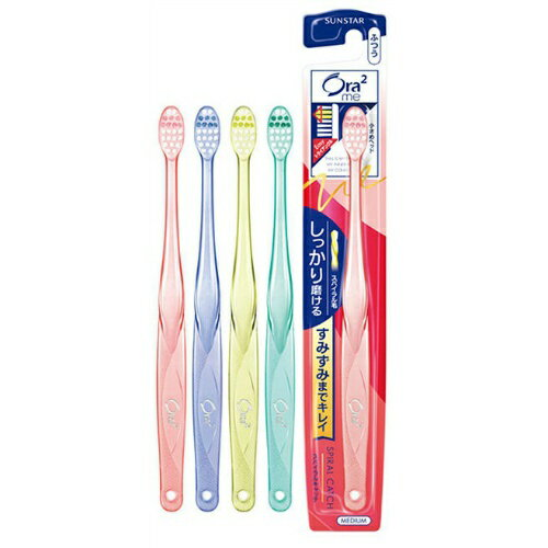 歯ブラシ, その他 4 1