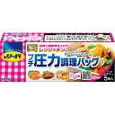【送料無料1000円 ポッキリ】LION ライオン リード プチ圧力調理バッグ 5枚入×2個セット
