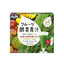 【送料無料・3個セット】アサヒ フルーツ酵素青汁 30袋