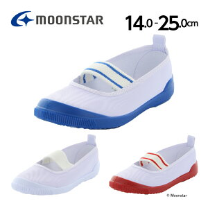 【10%OFFクーポン配布中!8/1まで】ムーンスター 子供靴 上履き ビニールバレー (14.0cm-25.0cm) moonstar 上靴 学校 入園 入学 白