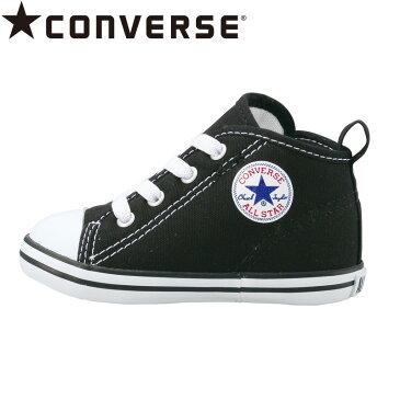 【コンバース】【ベビー靴】ベビー オールスター N Z ブラック