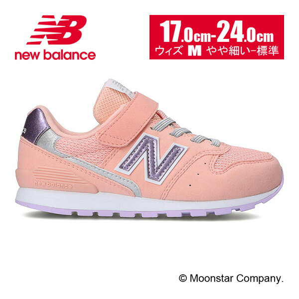 10%OFFクーポン配布中 4/18 ニューバランスnewbalance 21年春  子供靴キッズジュニアスニーカーNBYV9