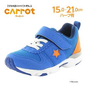 【10%OFFクーポン配布中!9/22まで】 ムーンスター 子供靴 キッズ スニーカー MS C2257 ブルー moonstar 細身 1E 撥水加工