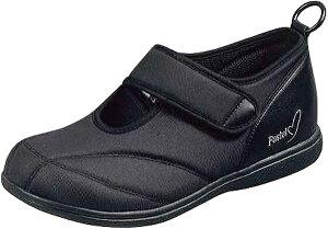 【ムーンスター】【デイケア/介護靴】パステル401ブラック