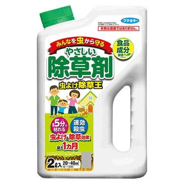 【送料無料】フマキラー 除草剤 虫よけ除草王 2L×3個【代引き不可】