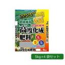 【送料無料】あかぎ園芸 野菜専用 高度化成肥料 (チッソ14・リン酸10・カリ12) 5kg×4袋【代引き不可】