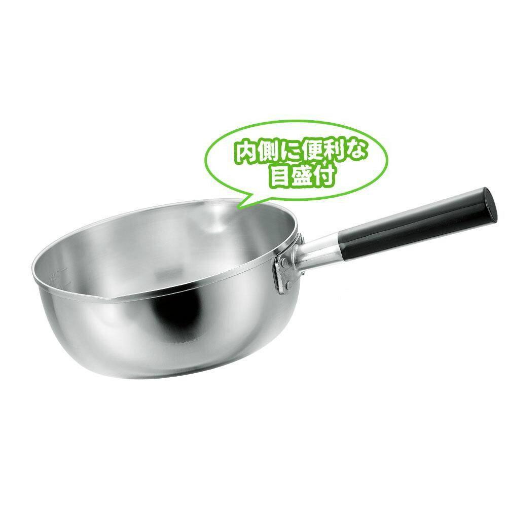 日本製 プロ仕様 三層鋼 行平鍋 22cm オール熱源対応 H-2905