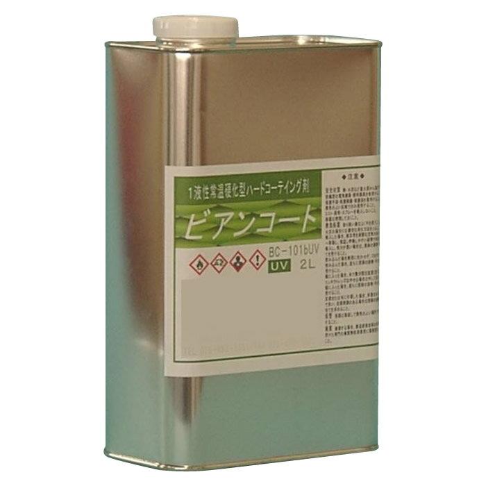 ビアンコジャパン(BIANCO JAPAN) ビアンコートB ツヤ有り(+UV対策タイプ) 2L缶 BC-101b+UV【代引き不可】:良いもの本舗
