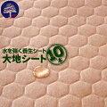 エムエフ大地シート10本930mm×50mMF屋内の床廊下養生シート選挙投票所の床養生