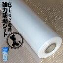 マサル工業 テープ付 ニュー・エフモール 1号 1m SFT12 ホワイト 10本入 [34032-10]