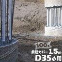 カクダイ 片ナットバルブ(呼称13) 783-001-13 783-001-13